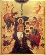bautismo de Jesús misterios luminosos