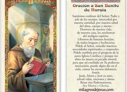 San Benito Oración